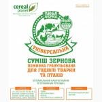 Продаём корма для всех видов животных собственного производства