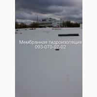 Монтаж и ремонт мембранных крыш в Мариуполе