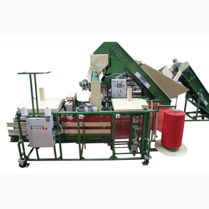 Фасовка картофеля оборудование, фасовка овоще в сетки, упаковка картофеля оборудование
