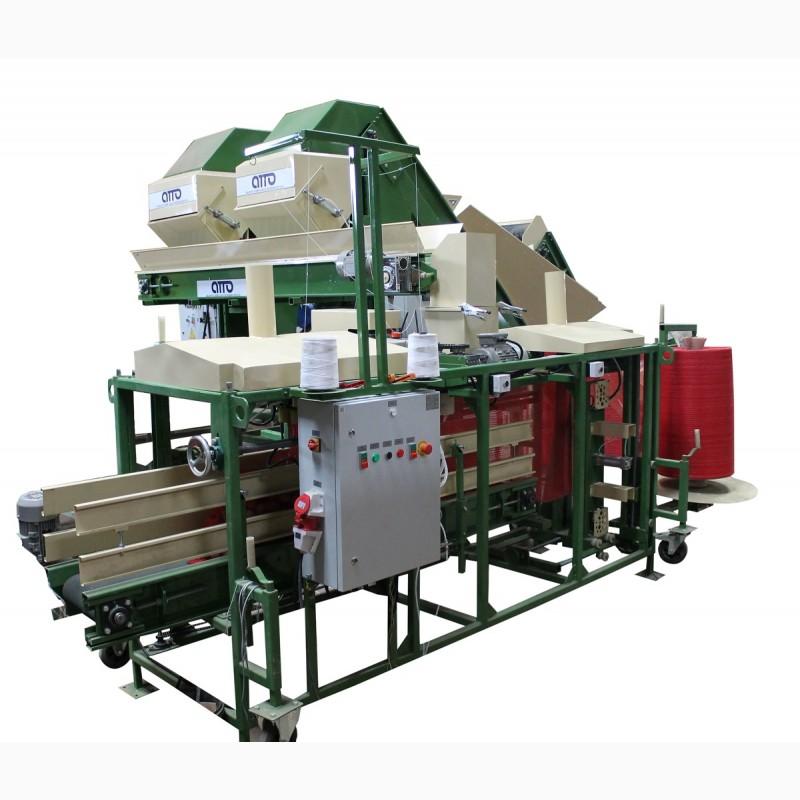 Фото 8. Фасовка картофеля оборудование, фасовка овоще в сетки, упаковка картофеля оборудование
