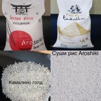 Продам рис от производителя Камолино голд