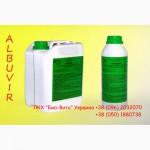 Альбувир 1 л противовирусный препарат для с/х и домашних птицы и животных
