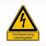 Услуги электрика, электромонтаж, ремонт, наладка, консультация