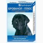 Брованол плюс для собак 10 табл. 40грн