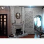Продам дом в центре Харькова