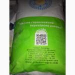 Продам гібрид кукурузи ДАНІІЛ (урож. 2016 р.)