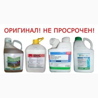 Продам оригинальные фунгициды оптом и в розницу различных мировых брендов