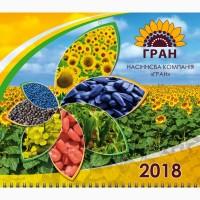 Продаємо насіння соняшнику від виробника