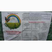 Органічне добриво гранульований курячий послід Щедре поле
