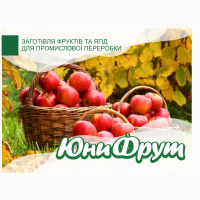 Куплю яблоки на сок оптом