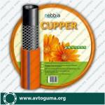 Шланг для полива Nebbia Cupper 5/8 (15 мм)