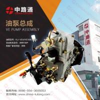 Ремкомплект насоса тнвд Bosch CP3