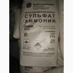 Сульфат аммонмя (Цена договорная)