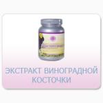 Экстракт виноградной косточки - Grape seed capsule Tibemed купить в Украине
