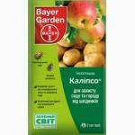 КАЛИПСО 2 мл инсектицид