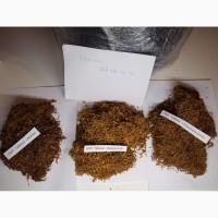 Табак в ассортименте - Берли, Вирджиния, Тернопольский. Розница - Опт. Быстро отправляем