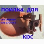 АвтоПоилка для Коров (КРС) Чугунная (советская)