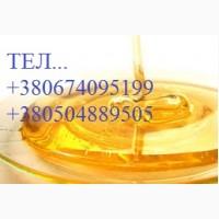 ТОВ БІХАЙВ - круглий рік закуповуємо мед оптом без антибіотиків