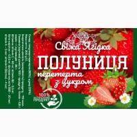 Продаем клубнику замороженную перетертую с сахаром урожая 2018 года