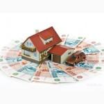 Надежный и выгодный кредит в гривне от КС под залог
