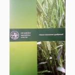 Органическая листовая подкормка макро и микро-удобрений