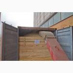 Перевозка зерновых грузов контейнерами