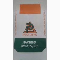 Продаем бумажные мешки открытого типа