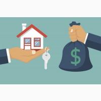 Доступні кредити під заставу нерухомості Київ
