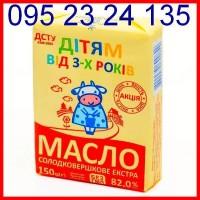 Масло сливочное детям 82, 0 %