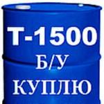 Трансформаторное масло б/у куплю