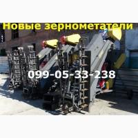 Зернометатель ЗМ-60у(80у) 70-80 тч продажа доставка Украина (зернопогрузчик, погрузчик