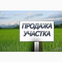 Продажа земли ОСГ в собственности от 30га до 2000га