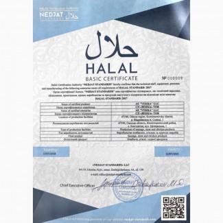 Забой КРС стандарта halal-мяса. Свежее мясо-халяль говядина