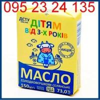 Масло сливочное детям 73, 0 %