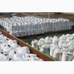 Минеральные удобрения (Цена договорная)