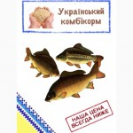 Комбикорм для карповых (однолеток) К-111/2