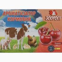 Ароматизатор кормов Вишня