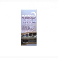 Масло черного тмина Королевское Royal AlShrooq 300 мл