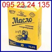 Масло крестьянское сладкосливочное - 73, 0 %