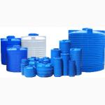 Емкости пластиковые до 20 000 литров