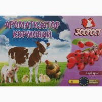 Ароматизатор кормов Барбарис