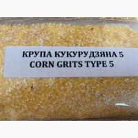 Крупи кукурудзяні 5
