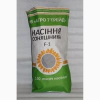 Продаем бумажные мешки под семена