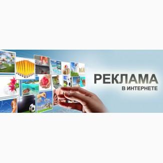 07443571d15a4 Купить NADOSKAH – Сервис размещения объявлений на досках, Николаев ...