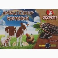 Ароматизатор кормов Шоколад