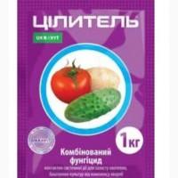 Фунгіцид для овочів, винограду Цілитель