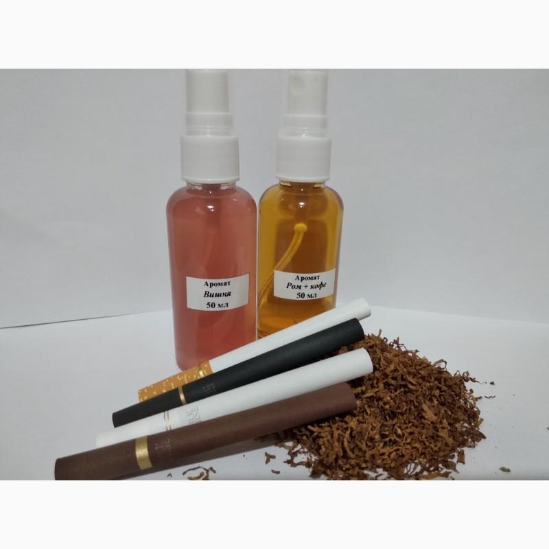 Табачные изделия ароматизаторы chapman сигареты купить в рязани