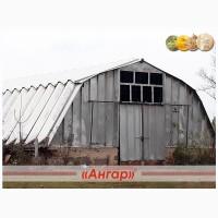 Ангар шатровый 12х30 продам