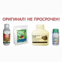 Продам оригинальные инсектициды оптом и в розницу различных мировых брендов
