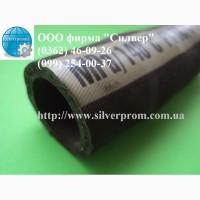 Резиновый шланг для пара и горячей воды +140